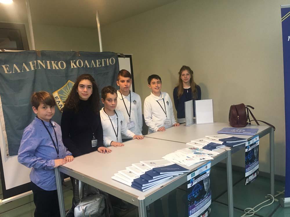 Εντυπωσιακή  συμμετοχή  της  ΣΤ΄Δημοτικού  στο 9ο Συνέδριο Πληροφορικής Κεντρικής Μακεδονίας στο Κέντρο Διάδοσης Επιστημών ΝΟΗΣΙΣ