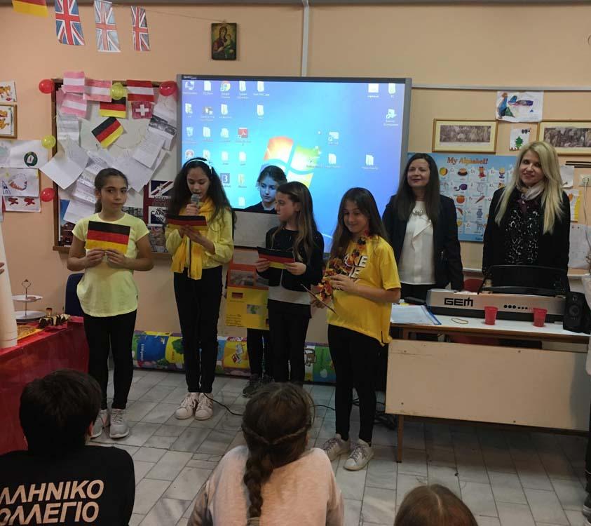Γιορτή Πολυγλωσσίας στο Δημοτικό του Ελληνικού Κολλεγίου Θεσσαλονίκης