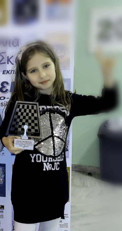 Πρωτιές στο Σχολικό Πρωτάθλημα Σκάκι για την μαθήτρια της Γ΄Δημοτικού του Ελληνικού Κολλεγίου Θεσσαλονίκης