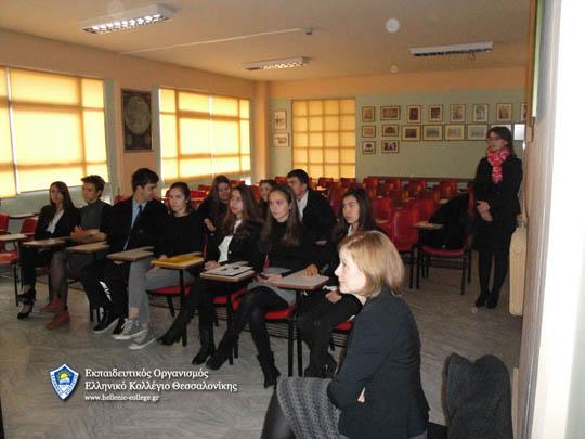 Ερευνητική εργασία: «Η συμμετοχή Αυστραλών και Νεοζηλανδών στο Μακεδονικό Μέτωπο»