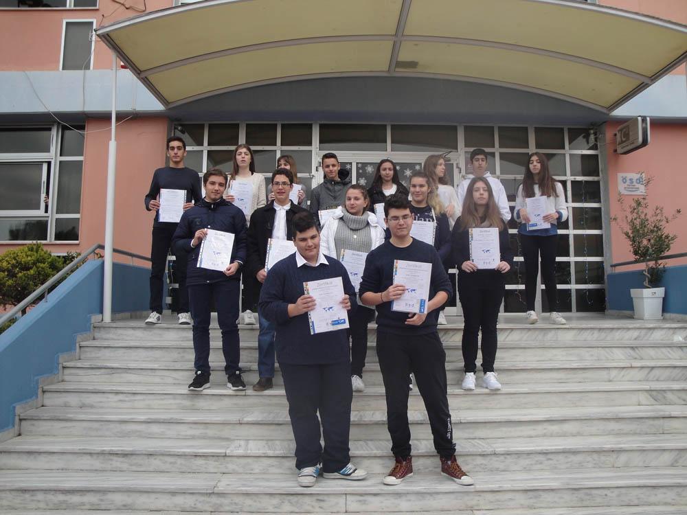 Σαρωτική επιτυχία των μαθητών μας στην απόκτηση πτυχίων Γερμανικής γλώσσας