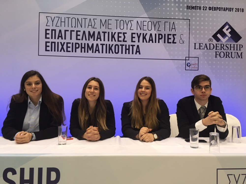 8th Leadership Forum – Thessaloniki