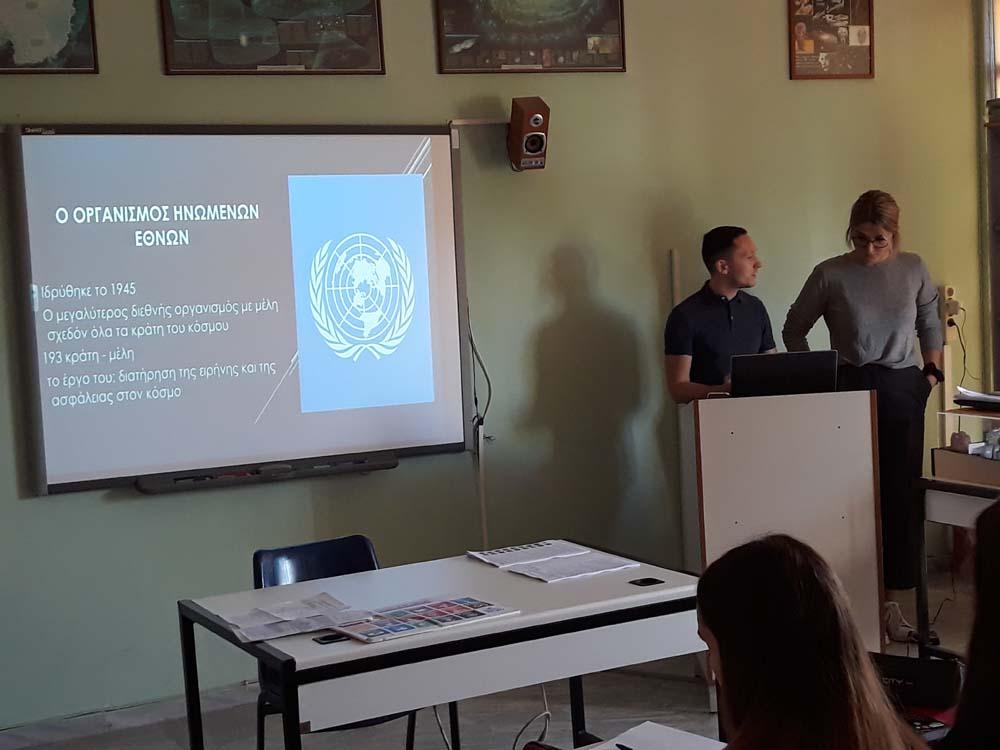 Ενημερωτική εισήγηση για τους Στόχους Βιώσιμης Ανάπτυξης του ΟΗΕ