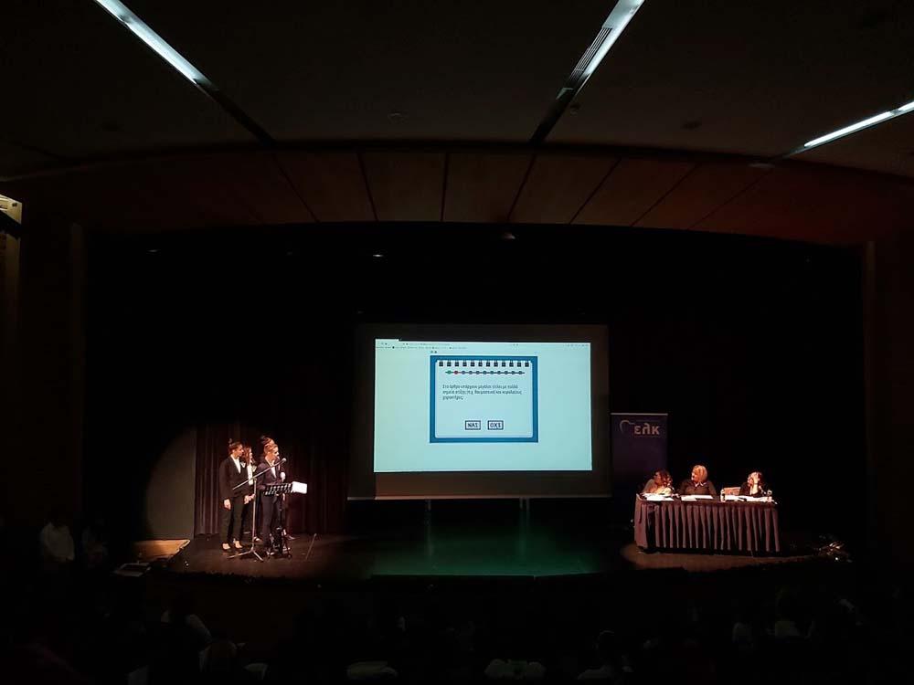 Παρουσίαση πρωτότυπης εφαρμογής για την ανίχνευση ψευδών ειδήσεων σε εκδήλωση για την ασφαλή και υπεύθυνη πλοήγηση στο διαδίκτυο