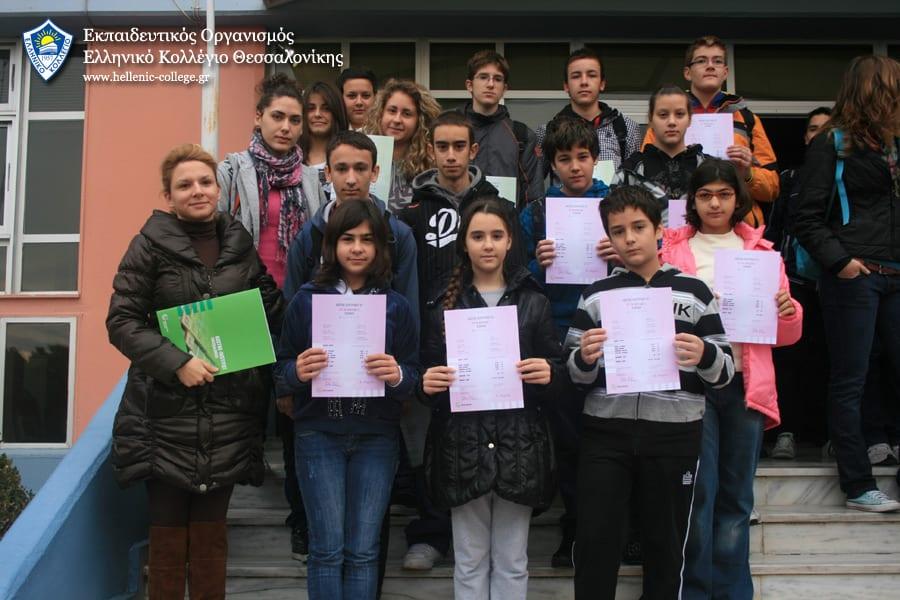 hellenic_college