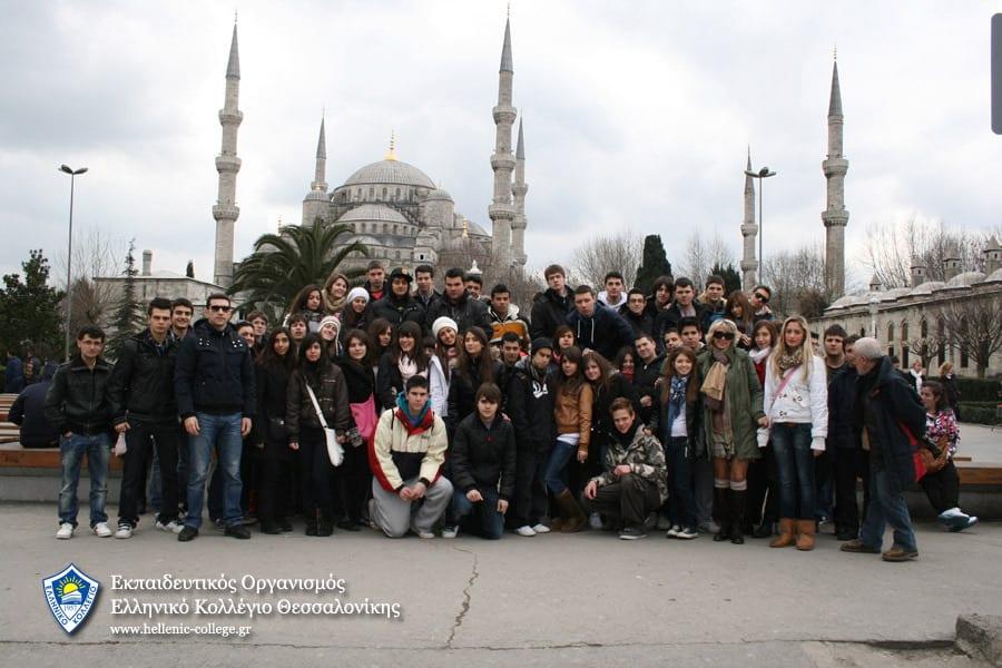 Εκπαιδευτικός Οργανισμός Ελληνικό Κολλέγιο Θεσσαλονίκης - Εκπαιδευτικές Εκδρομές και Επισκέψεις