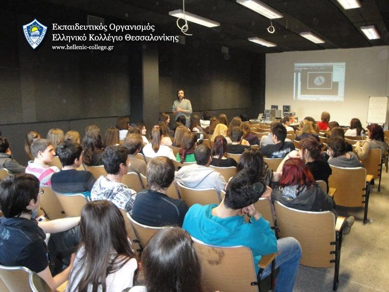 Εκπαιδευτικός Οργανισμός Ελληνικό Κολλέγιο Θεσσαλονίκης