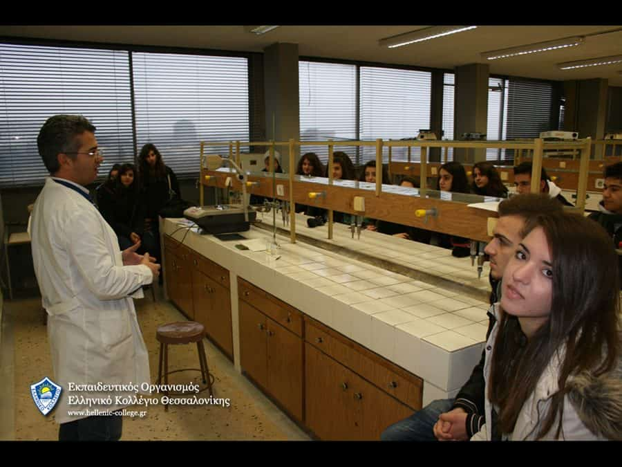 Εκπαιδευτικός Οργανισμός Ελληνικό Κολλέγιο Θεσσαλονίκης - Εκπαιδευτικό Πρόγραμμα