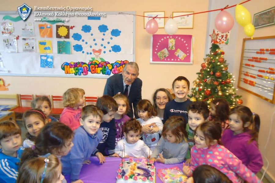 Εκπαιδευτικός Οργανισμός Ελληνικό Κολλέγιο Θεσσαλονίκης - Νηπιαγωγείο