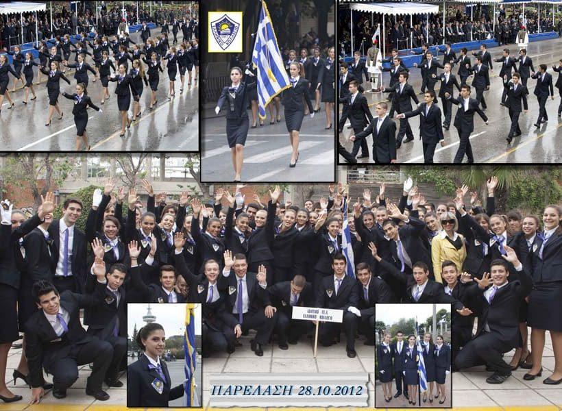 """Συγχαρητήρια για την άψογη εμφάνιση των μαθητών μας στην παρέλαση για την επέτειο του """"ΟΧΙ"""""""