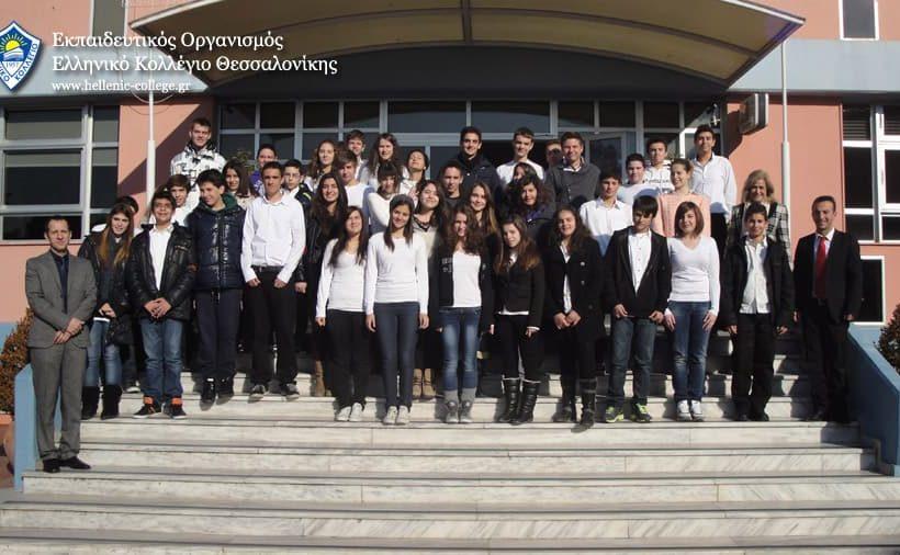"""44 επιτυχόντες στον 73ο πανελλήνιο διαγωνισμό της Ελληνικής Μαθηματικής Εταιρείας """"Θαλής 2012-2013"""""""