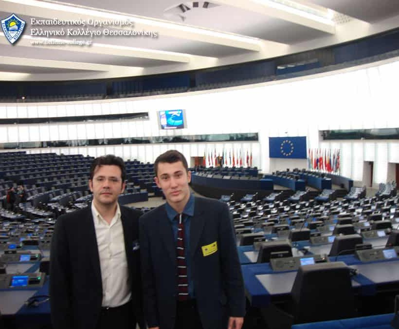 Συμμετοχή στο Διαγωνισμό EUROSCOLA