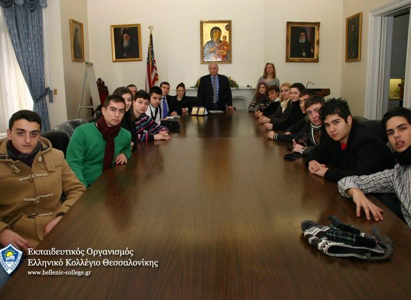 Διεθνές συνέδριο προσομοίωσης των Ηνωμένων Εθνών. Το Ελληνικό Κολλέγιο στο Harvard