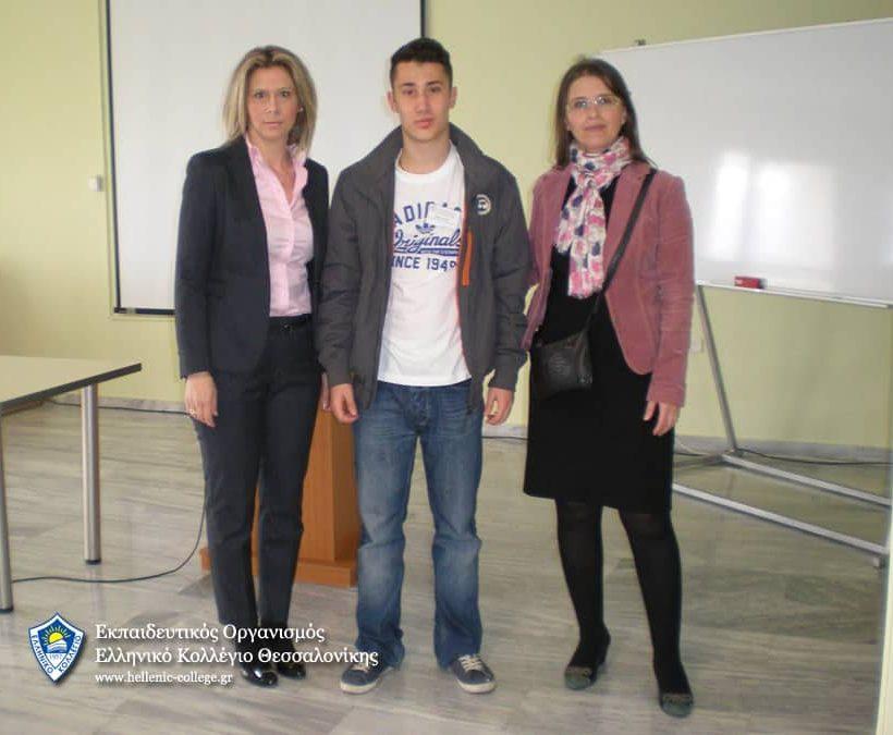 Πρόκριση του μαθητή Βαρύ Αργύρη στη Διεθνή Ολυμπιάδα Φιλοσοφικού Δοκιμίου στη Δανία