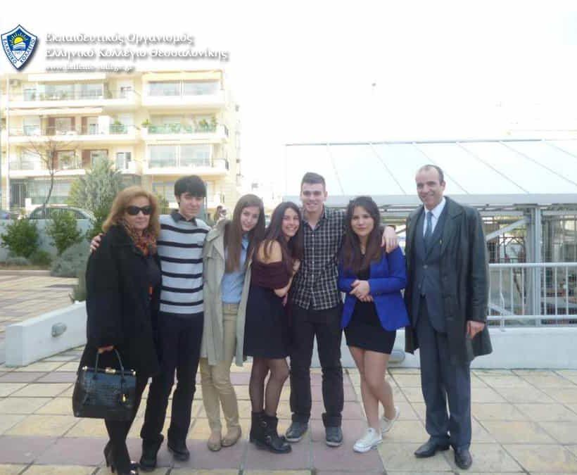 Τη 2η θέση στους προκριματικούς αγώνες Αντιλογίας για τα σχολεία της Β. Ελλάδας κατέκτησε η Ομάδα Ρητορικής του Ελληνικού Κολλεγίου