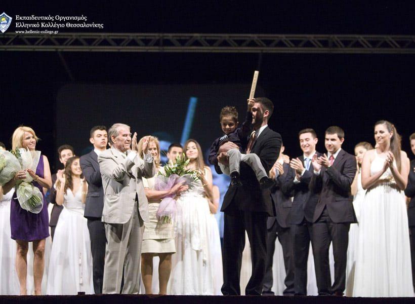 Τελετή Αποφοίτησης Ελληνικού Κολλεγίου Θεσσαλονίκης για το Σχολικό Έτος 2012-2013