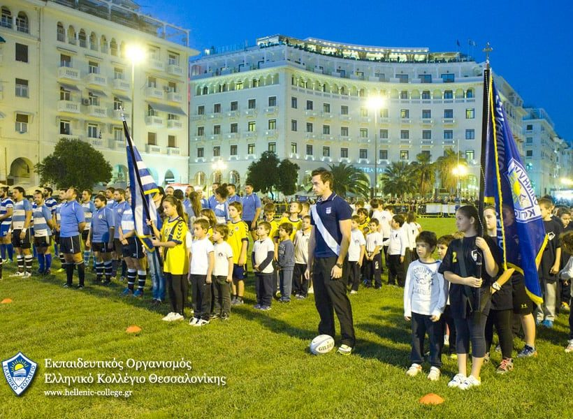 Το Ελληνικό Κολλέγιο Θεσσαλονίκης παίζει Ράγκμπυ στην Πλατεία Αριστοτέλους