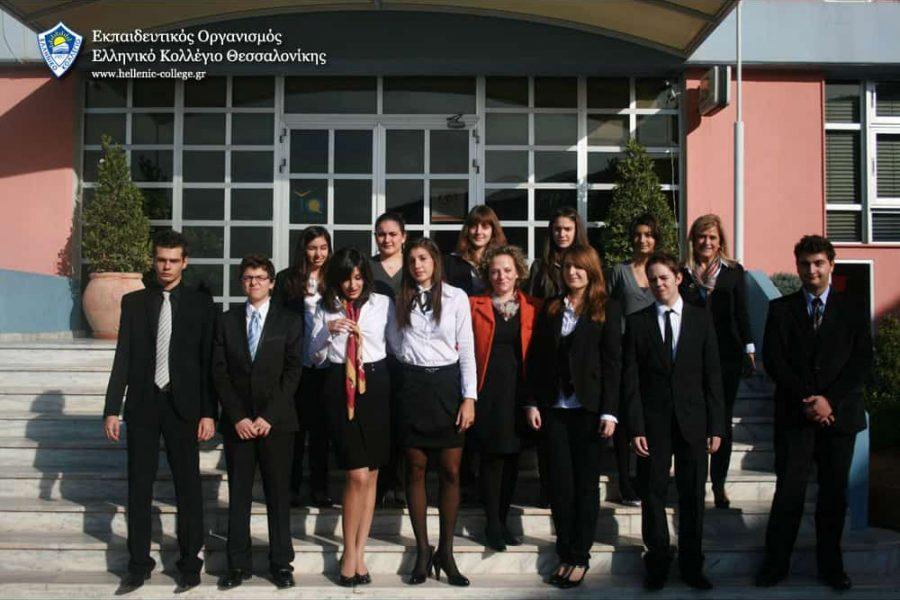 Ελληνικό Κολλέγιο Θεσσαλονίκης - Γυμνάσιο και Λύκειο