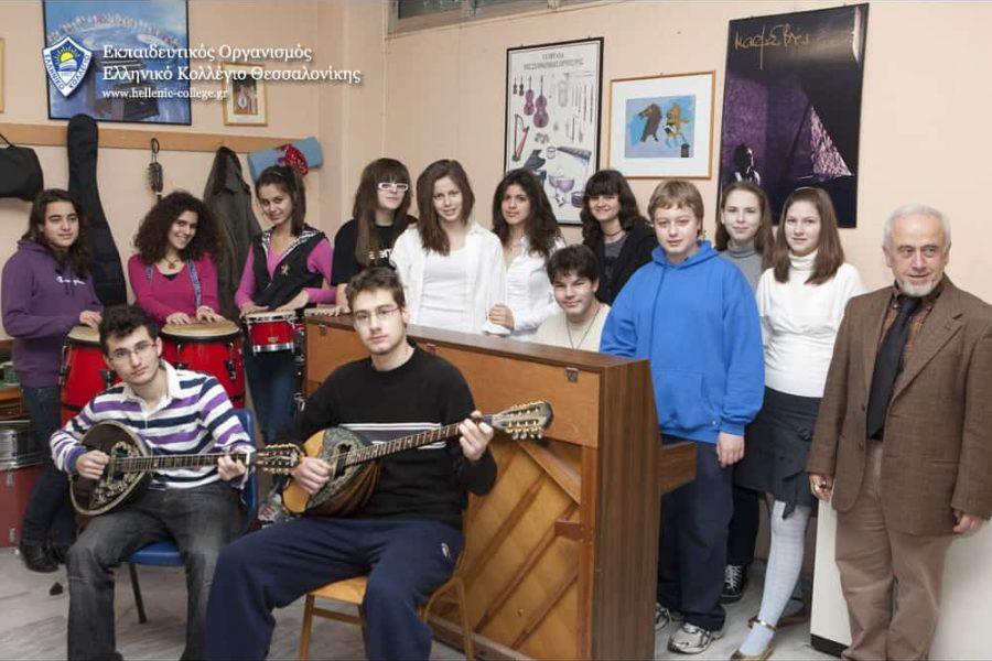Εκπαιδευτικός Οργανισμός Ελληνικό Κολλέγιο Θεσσαλονίκης - Εκπαιδευτικό Προσωπικό