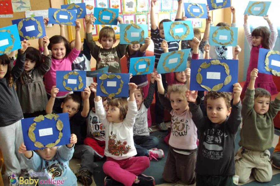 Ελληνικό Κολλέγιο Θεσσαλονίκης - International Baby College