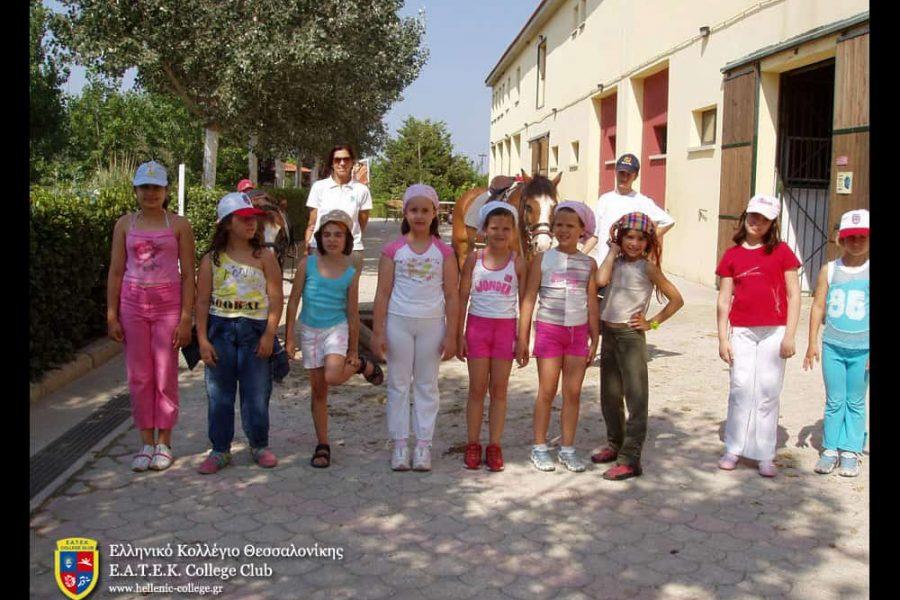 Ελληνικό Κολλέγιο Θεσσαλονίκης - ΕΑΤΕΚ Summer School