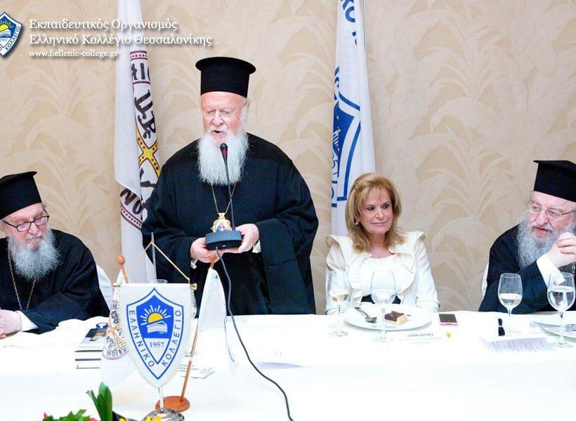 Δείπνο προς τιμή του παναγιωτάτου Οικουμενικού Πατριάρχου κ.κ. Βαρθολομαίου